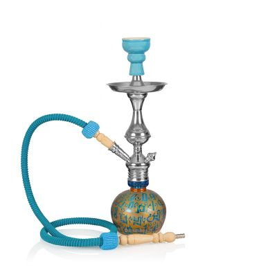 Chicha Aladin Koufy Small