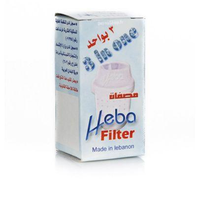 Diffuseur Heba